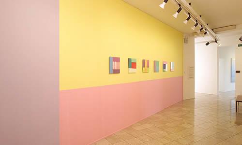 Fondazione Bandera per l'Arte
